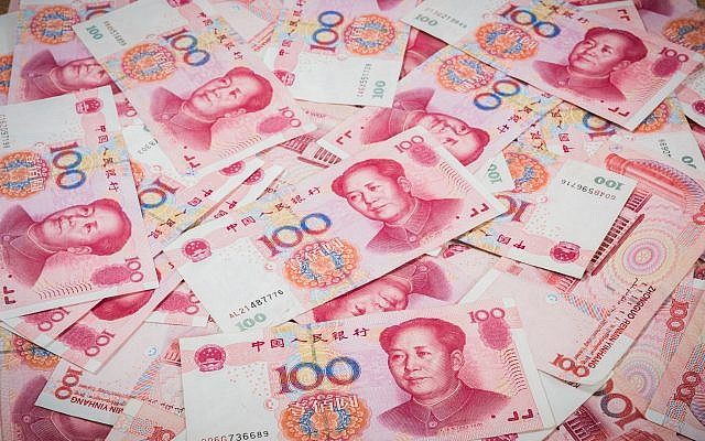 Chinese CB pumps 100B yuan in the the system to avoid liquidity crisis